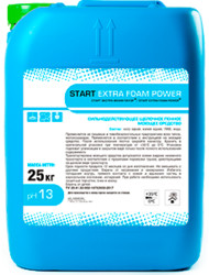 START EXTRA FOAM POWER 25 кг, pH 1% 13.0